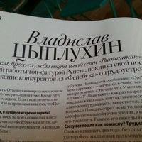 Photo taken at Зал «Аврора. Невский» by Екатерина К. on 3/6/2013
