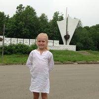 "Photo taken at Стела ""Хабаровск"" by Алёна Ш. on 6/8/2013"