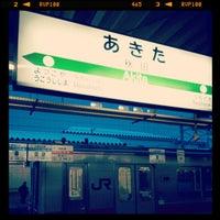 Photo taken at Akita Station by akipota on 2/17/2013