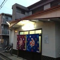 Photo taken at 伏見温泉 by Katsuhiro T. on 4/23/2013