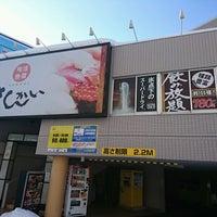 Photo taken at 活菜旬魚さんかい 白石店 by s_ m. on 12/19/2016