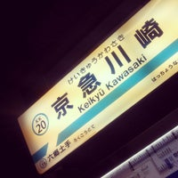 Photo taken at Keikyū Kawasaki Station (KK20) by Meguru F. on 4/30/2013