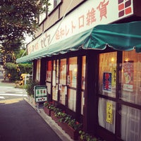 Photo taken at 喫茶軽食 セピア by rtanaka1ro on 6/23/2013