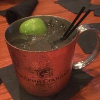 Photo taken at Florida's Fresh Grill by Inga I. on 8/17/2016