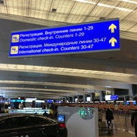 Photo taken at Check-in Area (D) by Alexey G. on 2/4/2013
