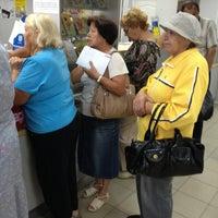 Photo taken at Почта России 680042 by Andrey Z. on 7/19/2013