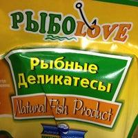 Photo taken at Магазин Продукты by Katia R. on 1/3/2013