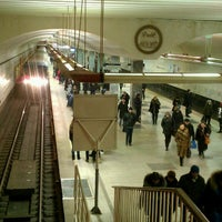 Photo taken at metro Bratislavskaya by Amina A. on 2/26/2013