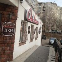 Photo taken at От винта! by Анастасия А. on 4/27/2013