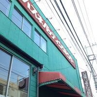 Photo taken at 蓮根バッティングセンター by Happyone B. on 2/11/2013