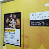 Photo taken at Салон продаж Билайн by Ольга И. on 1/18/2013