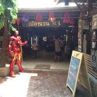 Photo taken at Play Yuan by Suthisak on 3/21/2014