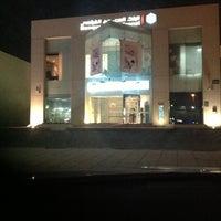 Photo taken at البنك السعودي الفرنسي فرع الحمراء by Abdulah A. on 11/22/2012