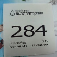 Photo taken at Bangkok Bank by Chaipan C. on 10/1/2012