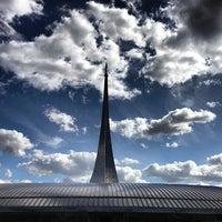 Photo taken at Memorial Museum of Cosmonautics by Yaroslav G. on 7/17/2013