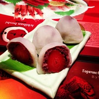 Photo taken at Ichiban Boshi by Yaroslav G. on 1/12/2013
