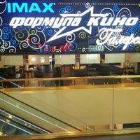 11/7/2012 tarihinde Vladimir A.ziyaretçi tarafından Formula Kino'de çekilen fotoğraf