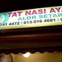 Photo taken at Tat Nasi Ayam by Amir A. on 11/10/2012