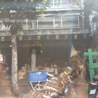 Photo taken at เจ้ากรมเป๋อ ร้านขายยาแผนโบราณ by viewphukhao pinong on 11/22/2014