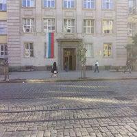 Photo taken at УАСГ (UACEG) by Sezer S. on 11/8/2012