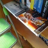 Vest   Naše knjige u knjižari Vulkan, TC Stadion Voždovac