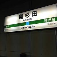 Photo taken at Shin-Sugita Station by Pon N. on 12/1/2012