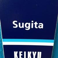 Photo taken at Sugita Station (KK46) by Pon N. on 8/2/2013