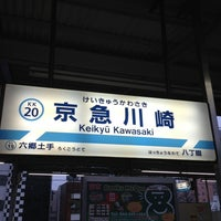 Photo taken at Keikyū Kawasaki Station (KK20) by Pon N. on 1/14/2013