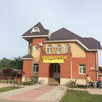 Photo taken at Поместье by Катрин П. on 6/12/2014