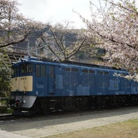Photo taken at 電気機関車EF64 18 by なっかー on 4/5/2018