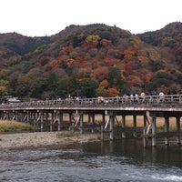 Photo taken at Togetsu-kyo Bridge by なっかー on 12/2/2012