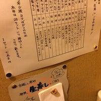 Photo taken at 味どころ 武蔵 by Tomomi N. on 11/15/2014
