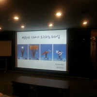 Photo taken at 교보증권빌딩 by Seokjoo L. on 11/28/2012