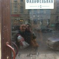Снимок сделан в Фалафельная №1 пользователем Natalia K. 3/31/2013