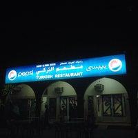 Photo taken at مطعم التركي by Nasser A. on 10/13/2013