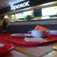 Photo taken at Теремок by Alexander S. on 11/9/2012