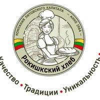 Photo taken at Рокишсксий Хлеб by Vaida K. on 3/26/2014