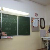 Photo taken at Школа № 1 by Olga on 12/2/2014