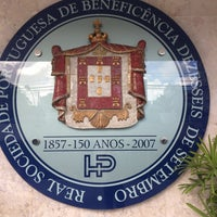 Photo taken at Lucca Cafés Especiais - Hospital Português by Gilson B. on 7/11/2017