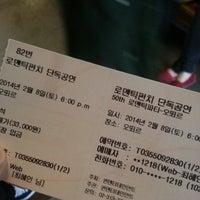 2/8/2014에 Hyein C.님이 오뙤르에서 찍은 사진