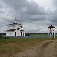 Photo taken at Ляды by Василий Л. on 7/3/2013