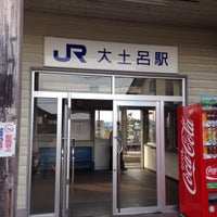 Photo taken at Ōdoro Station by Cherry Merry C. on 2/7/2015