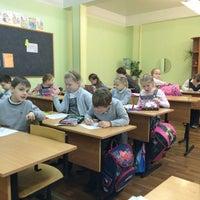 Photo taken at Школа № 348 by Катерина К. on 12/11/2014