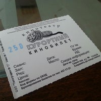 Photo taken at Курортный by Ксения on 6/20/2013