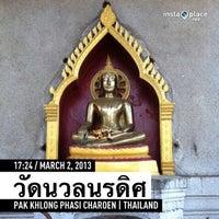 Photo taken at Wat Nuannoradit by Bip on 3/2/2013