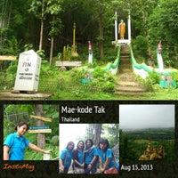 Photo taken at พระธาตุดอยหินกิ่ว by Mamalade G. on 8/15/2013