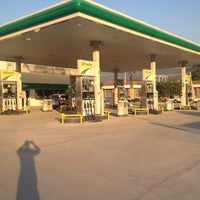 12/25/2012 tarihinde Halil K.ziyaretçi tarafından BP'de çekilen fotoğraf