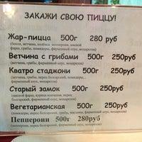 "Photo taken at Кафе ""Старый замок"" by uɐlsnɹ  z. on 5/23/2013"