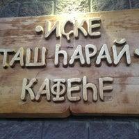 "Photo taken at Кафе ""Старый замок"" by uɐlsnɹ  z. on 8/24/2013"