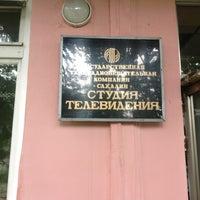 Photo taken at Телецентр by Николай Р. on 8/24/2013